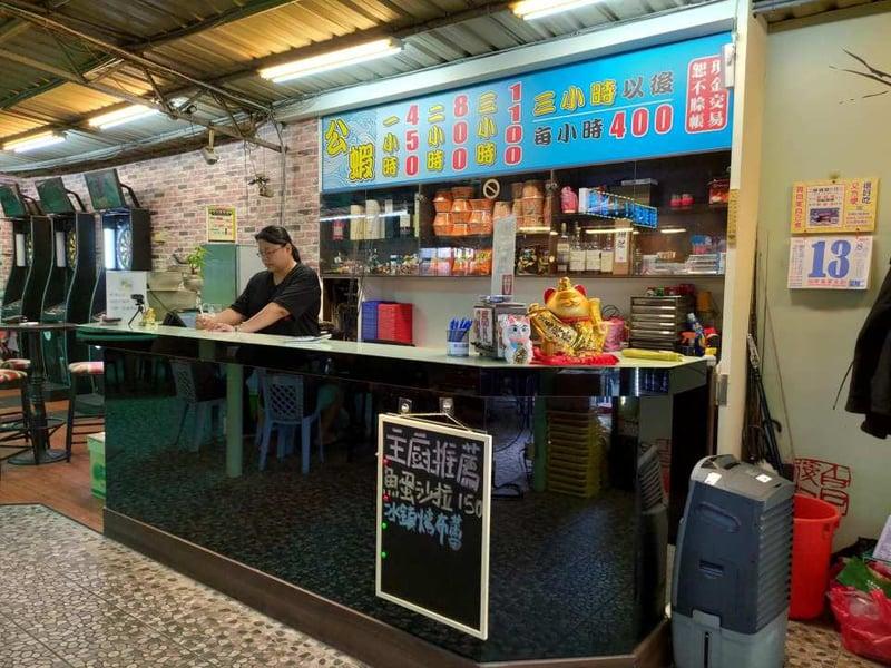 【台北夜生活新選擇】室內釣蝦體驗+鮮蝦美食優惠套餐