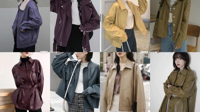 今年流行很多鮮艷的皮革單品,如:紫色、藍色等等